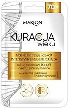 Perfumería y cosmética Mascarilla reparadora para cuello y escote con árnica y proteínas vegetales - Marion Age Treatment Mask 70+