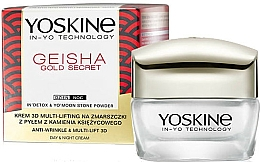 Perfumería y cosmética Crema antiarrugas nutritiva con aceite de soja - Yoskine Geisha Gold Secret Anti-Wrinkle & Multi-Lift 3D Cream