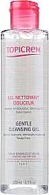 Perfumería y cosmética Gel limpiador delicado para cuerpo y cabello hipoalergénico - Topicrem Gentle Cleansing Gel Body & Hair