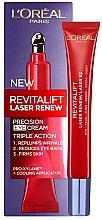 Perfumería y cosmética Crema contorno de ojos de triple acción con aceite de albaricoque - L'Oreal Paris Revitalift Laser X3 Eye Cream