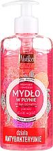 Perfumería y cosmética Jabón líquido de baño y manos con peonía & almendra dulce - Nutka Hand And Bath Liquid Soap