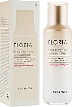 Perfumería y cosmética Tónico facial energizante con aceite de argán - Tony Moly Floria Nutra Energy Toner With Argan Oil