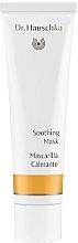 Perfumería y cosmética Mascarilla facial con aceites de coco, macadamia & extracto de hamamelis - Dr. Hauschka Soothing Mask