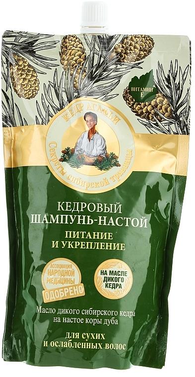 Champú con extracto de cedro y vitamina E - Las recetas de la abuela Agafia (doypack)