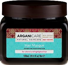 Perfumería y cosmética Mascarilla para cabello teñido con manteca de karité y aceite de argán - Arganicare Shea Butter Argan Oil Hair Masque