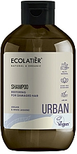 Perfumería y cosmética Champú reparador con argán y jazmín - Ecolatier Urban Restoring Shampoo