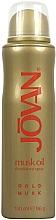 Perfumería y cosmética Jovan Musk Oil Gold Musk - Desodorante