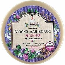 Perfumería y cosmética Mascarilla fortalecedora con aceite de bardana - Las recetas de la abuela Agafia