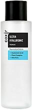 Perfumería y cosmética Tónico facial rejuvenecedor con ácido hialurónico y aloe vera - Coxir Ultra Hyaluronic Toner