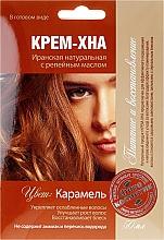 Perfumería y cosmética Crema henna de cabello con aceite de bardana - Fito Cosmetic