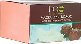 Perfumería y cosmética Mascarilla activadora del crecimiento del cabello - ECO Laboratorie Hair Mask