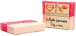 Perfumería y cosmética Jabón de glicerina con aceites de arroz y aguacate, aroma a flor de cerezo - The Secret Soap Store