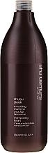 Perfumería y cosmética Champú para cabello rebelde con aceite de comino negro - Shu Uemura Art Of Hair Shusu Sleek Smoothing Shampoo