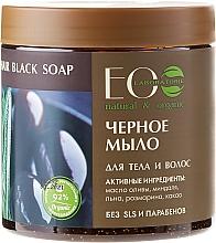 Perfumería y cosmética Jabón negro para cabello y cuerpo con manteca orgánica de cacao - ECO Laboratorie Natural & Organic Body & Hair Black Soap