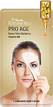 Perfumería y cosmética Mascarilla facial de tejido con vitamina B5 - 7th Heaven Renew You Pro Age Bamboo Sheet Mask