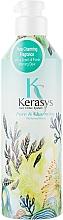 Perfumería y cosmética Acondicionador para cabello perfumado con aroma fresco - KeraSys Pure & Charming Perfumed Rinse