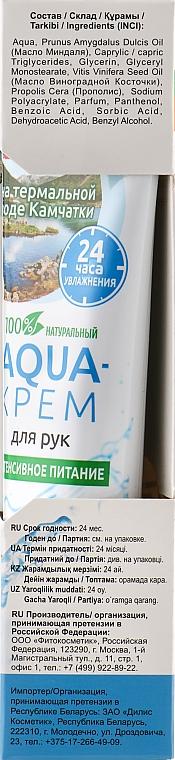 """Crema de manos con agua termal de Kamchatka """"nutrición intensa"""" - Fito Cosmetic — imagen N3"""
