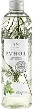 Perfumería y cosmética Aceite de baño refrescante con abeto siberiano - Kanu Nature Bath Oil Siberian Fir