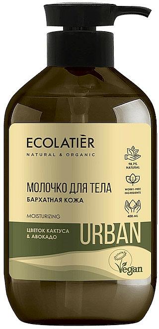 Leche corporal hidratante con cactus y aguacate - Ecolatier Urban Body Milk