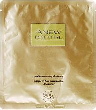Perfumería y cosmética Emulsión y mascarilla facial limpiadora - Avon Anew Essential Mask