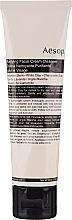 Perfumería y cosmética Crema limpiadora con arcilla blanca, aceites de lavanda & camomila - Aesop Purifying Facial Cream Cleanser