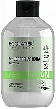 Perfumería y cosmética Agua micelar desmaquillante con té matcha y bambú para pieles grasas - Ecolatier Urban Micellar Water