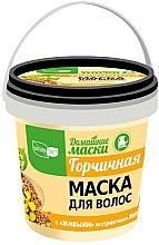 Perfumería y cosmética Mascarilla capilar con mostaza - NaturaList