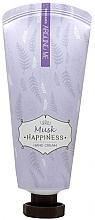 Perfumería y cosmética Crema de manos con karité y extracto de almizcle - Welcos Around Me Happiness Hand Cream Musk