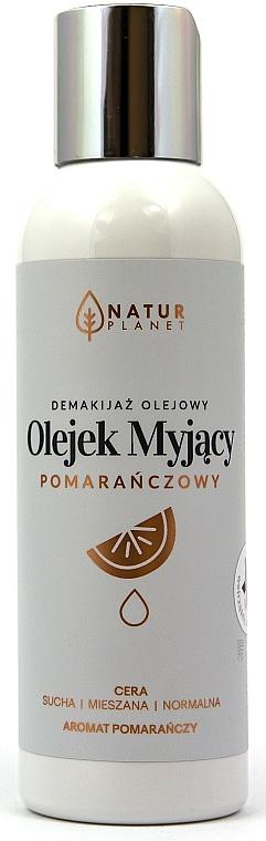 Aceite facial desmaquillante, aroma naranja - Natur Planet Facial Cleansing Oil Orange