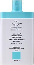 Perfumería y cosmética Acondicionador de cabello revitalizante con manteca de marula - Drunk Elephant Cocomino Marula Cream Conditioner
