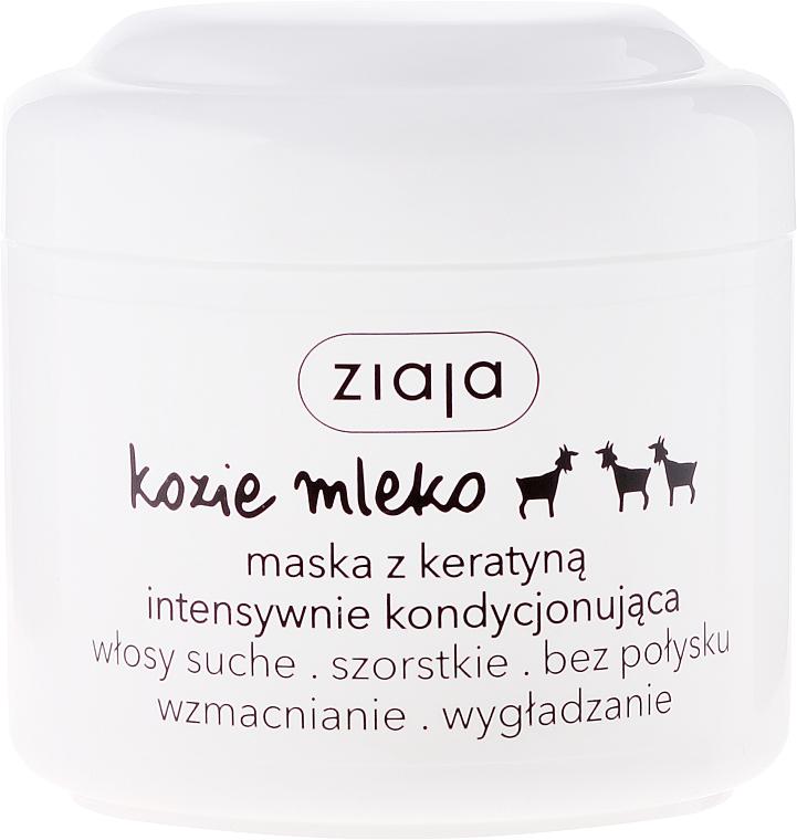 Mascarilla capilar intensiva con queratina y proteína de leche de cabra - Ziaja Hair Mask