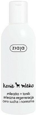 Leche y tónico facial 2en1 con extracto de leche de cabra - Ziaja Milk and Tonic