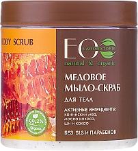 Perfumería y cosmética Jabón corporal exfoliante con manteca de coco, karité y cacao - ECO Laboratorie Natural & Organic Honey Body Scrub