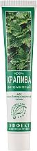 Perfumería y cosmética Crema vitamínica para rostro y cuerpo con extractos de ortiga y té verde - Fitodoctor