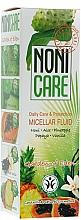 Perfumería y cosmética Nonicare Garden Of Eden Micellar Fluid - Fluido micelar con extracto de aloe vera y vainilla
