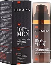 Perfumería y cosmética Crema facial antiarrugas con extracto de almendra y aceite de macadamia - Dermika Skin Smoothing Anti-Wrinkle Cream 40+