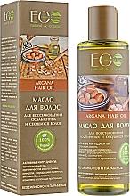 Perfumería y cosmética Aceite para cabello de argán, oliva, almendra orgánico - ECO Laboratorie Argana Hair Oil