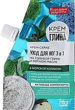 Perfumería y cosmética Crema exfoliante para pies 3en1 con aceite de menta y arcilla azul - Fito Cosmetic, recetas populares