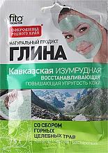 Perfumería y cosmética Arcilla para la protección de la piel con lavanda y cereza - Fito Cosmetic