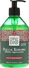 Perfumería y cosmética Gel de ducha perfumado - Renee Blanche Natur Green Bio