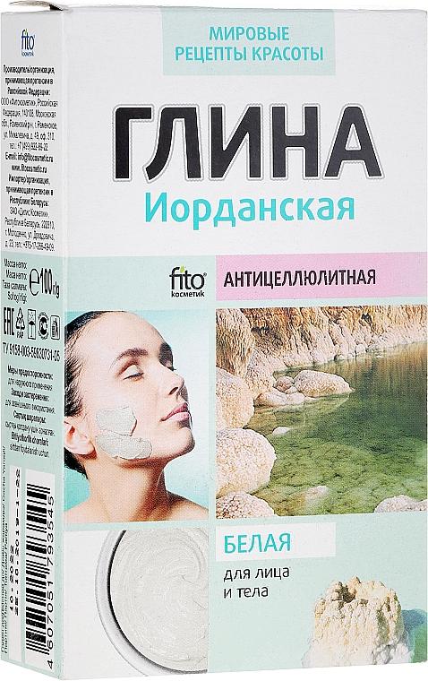 Arcilla blanca para rostro y cuerpo - Fito Cosmetic Jordan