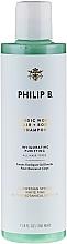 Perfumería y cosmética Champú para cabello y cuerpo con abeto noruego - Philip B Nordic Wood Hair & Body Shampoo
