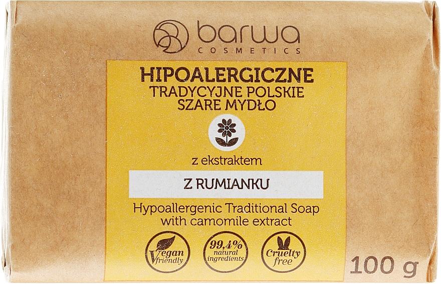 Jabón hipoalergénico con extracto de camomila - Barwa Soap