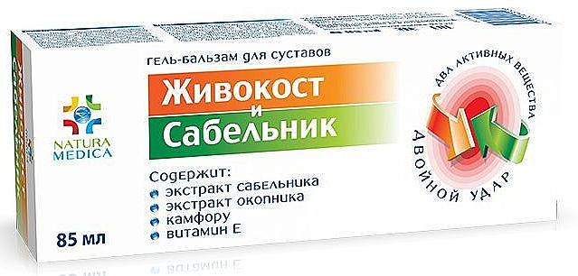 Gel-bálsamo para articulaciones con aceite de romero y mentol - Natura Medica
