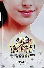 Perfumería y cosmética Mascarilla facal con colágeno & extracto de hamamelis - Pil'Aten Collagen Moisturizing Mask