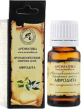 "Perfumería y cosmética Composición aromática ""Afrodita"" - Aromatika"