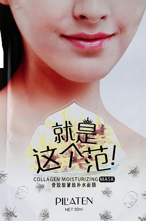 Mascarilla facal con colágeno & extracto de hamamelis - Pil'Aten Collagen Moisturizing Mask