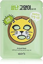 Perfumería y cosmética Mascarilla facial de tejido con extracto de aloe vera - Skin79 Animal Mask For Angry Cat