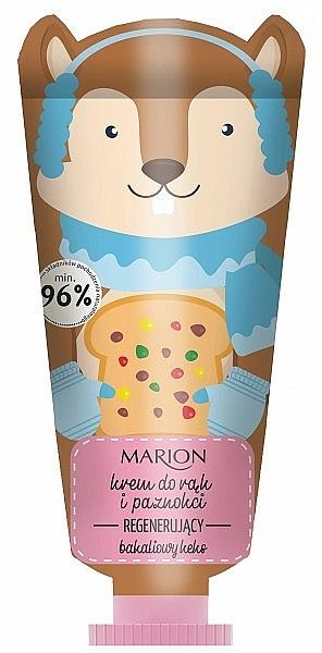Crema de manos reparadora - Marion Funny Animals Hand Cream
