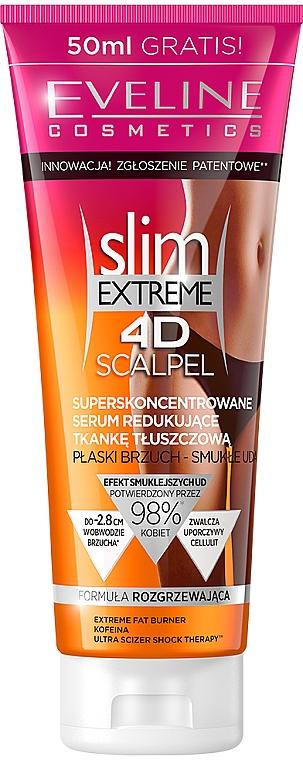 Sérum corporal para reducir la grasa subcutánea - Eveline Cosmetics Slim Extreme 4D Scalpel